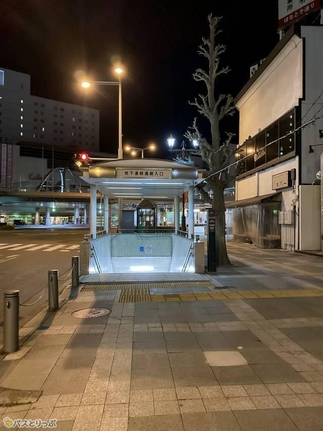 バス停から駅までアクセスする場合は地下道も使えます
