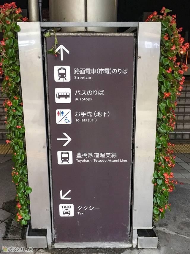 東口を出ると、いたるところにサインがあるのでアクセス簡単