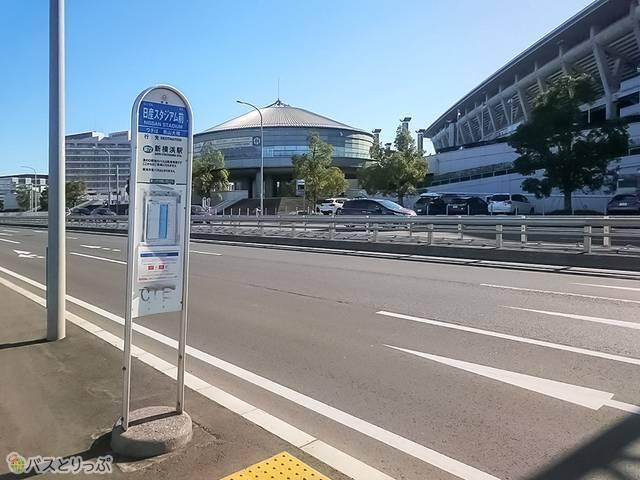 東急バス[綱72]新横浜駅方面行きバス停