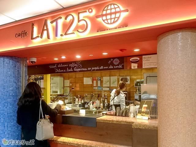 Caffe LAT.25 新横浜駅店