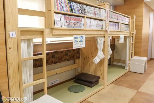 東京VIPラウンジ仮眠スペース.jpg