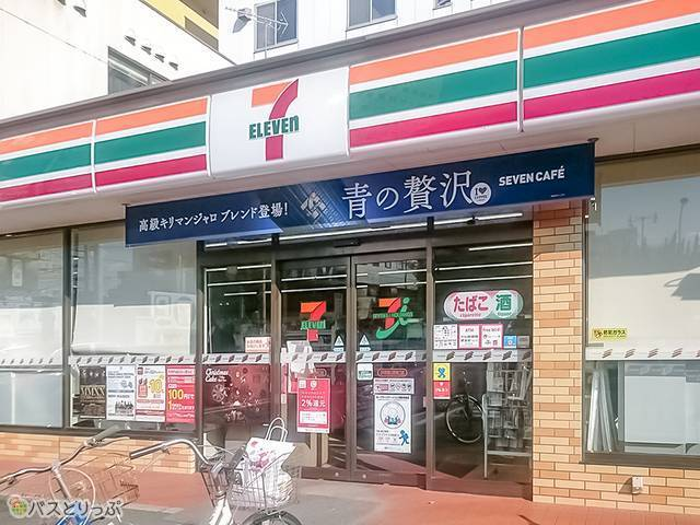セブン-イレブン JR和歌山駅東口店