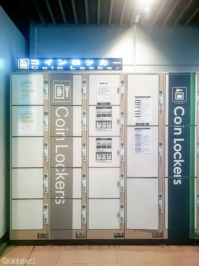 南海和歌山市駅改札を出て右手のコインロッカー