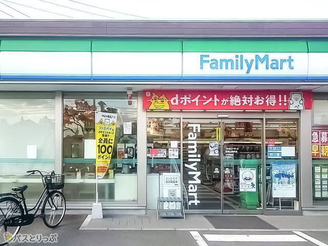 ファミリーマート 和歌山鳴神店