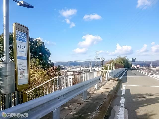 和歌山高速バス停上り線
