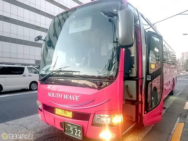 横浜YCATに到着