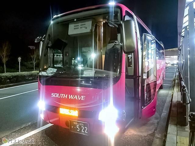 南海和歌山市駅高速バス停1番のりばに到着