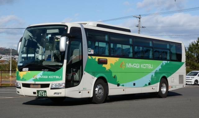 都市間高速路線バスは三菱ふそうが多いが、日野・いすゞも採用されている