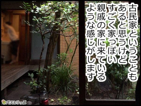 古民家ということもあると思うけど、すごく家っぽい。親戚の家に来ているような感じがします。