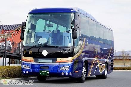 「プチぜいたく」を満喫! 奈良交通からバスツアー専用豪華バス第2弾「青龍(せいりゅう)」がいよいよデビュー