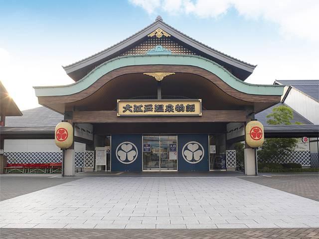 写真提供:大江戸温泉物語ホテルズ&リゾーツ株式会社