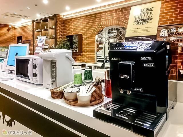 コーヒーサーバー、電気ポット、電子レンジ