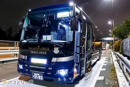 このバスは快適に眠るためにある?! 東京~大阪を走る3列独立シート夜行バス・グレースライナー「プレミアムグレース」乗車記