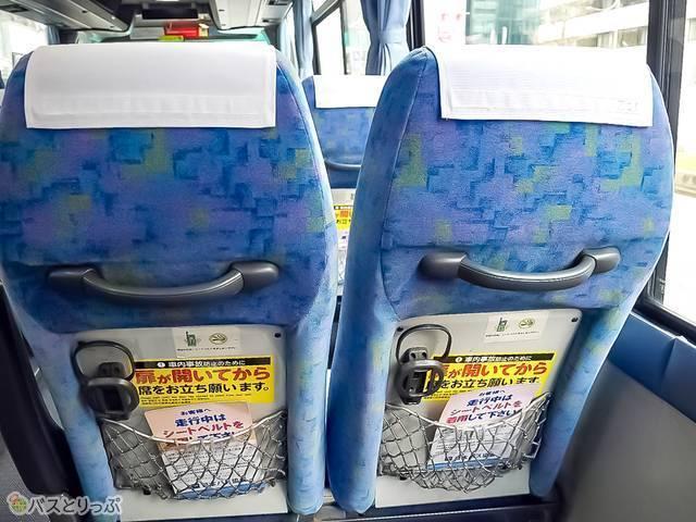 前の座席にはドリンクホルダーと網ポケット