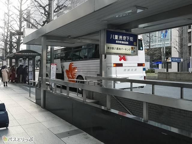 八重洲地下街22番出口の階段を上ると目の前がバス乗り場