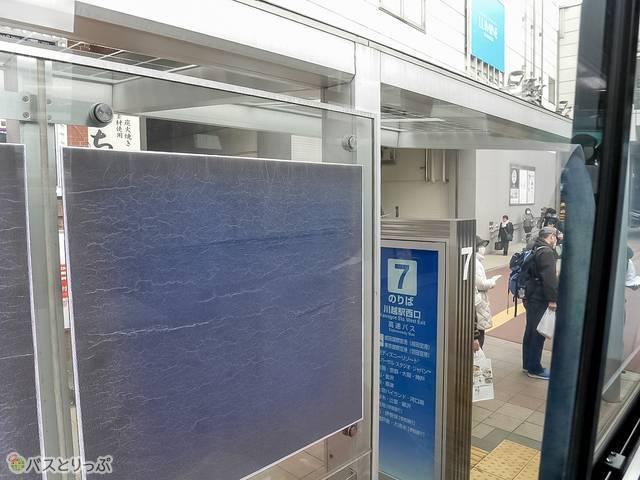 川越駅西口7番乗り場
