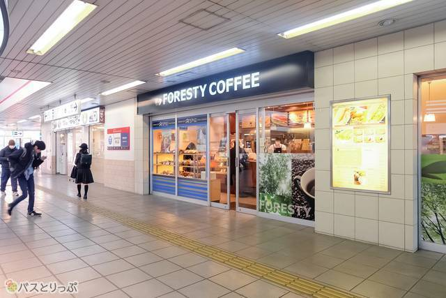 愛甲石田駅FORESTY CAFE
