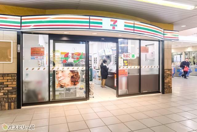 愛甲石田駅セブン-イレブン