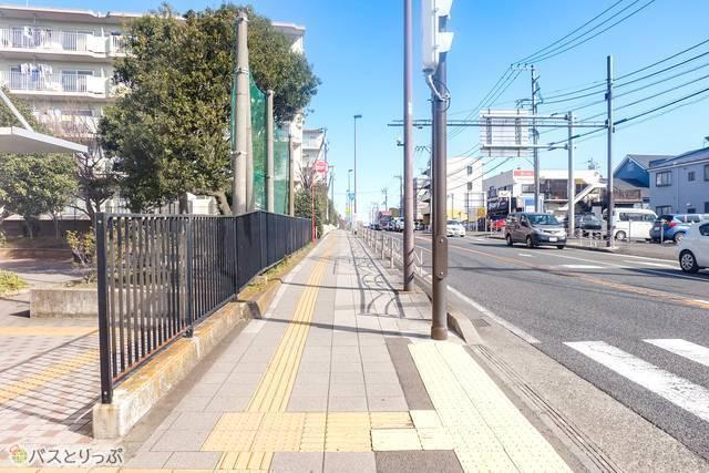 高速厚木バス停(くだり)への行き方