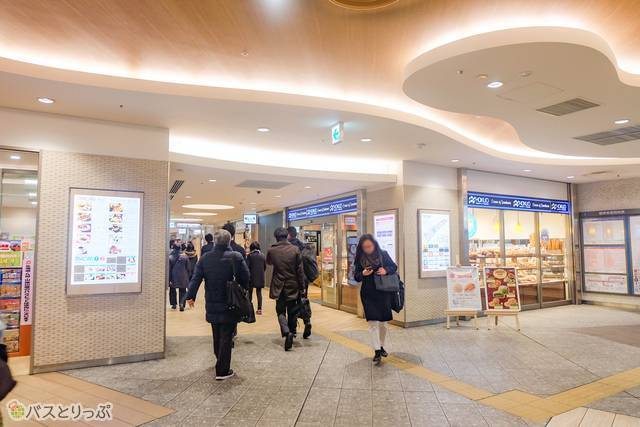 本厚木駅ミロード