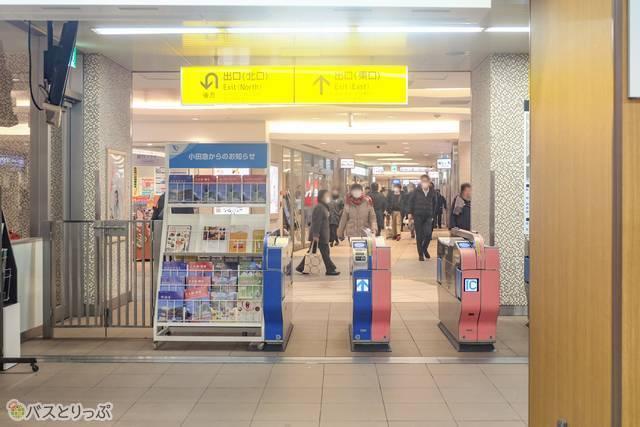 小田急本厚木駅東口