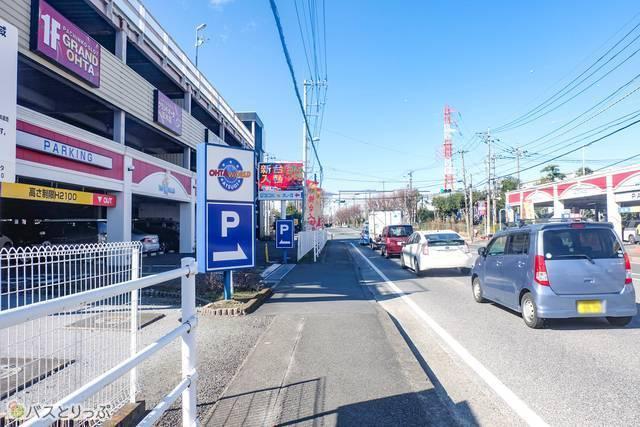 仲田停留所から高速厚木バス停(くだり)への行き方