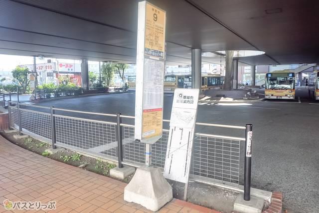 厚木バスセンター9番乗り場