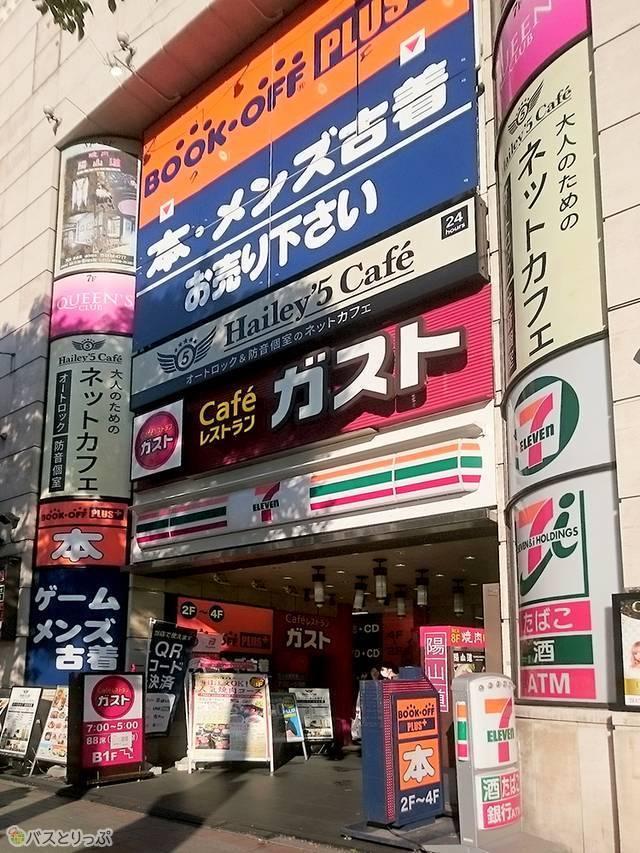 「Hailey'5cafe 上野御徒町店」は5F