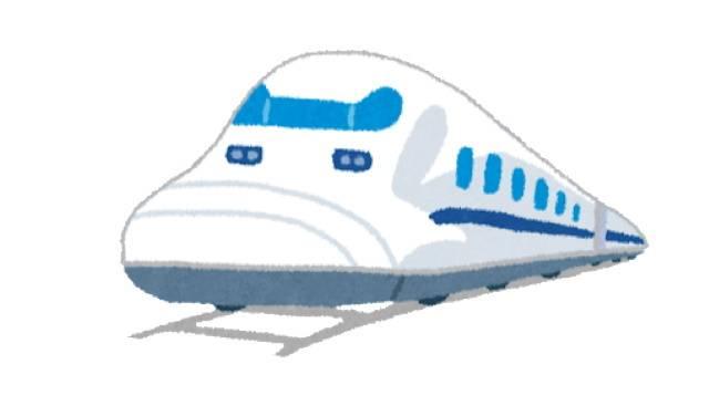 新幹線の予約方法