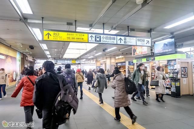 JR町田駅北口