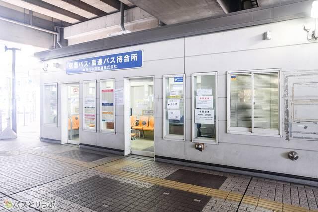 町田バスセンター高速バス待合所