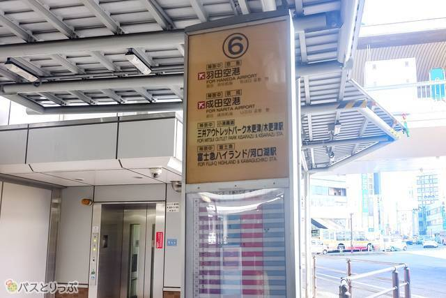 町田バスセンター高速バス乗り場