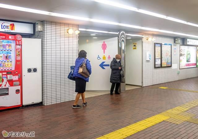小田急線町田駅北口にあるトイレ