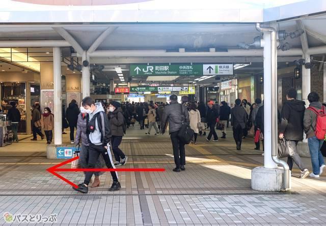 小田急町田駅から町田ターミナルプラザへの行き方