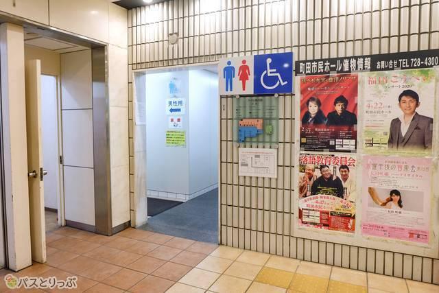 町田ターミナルプラザトイレ