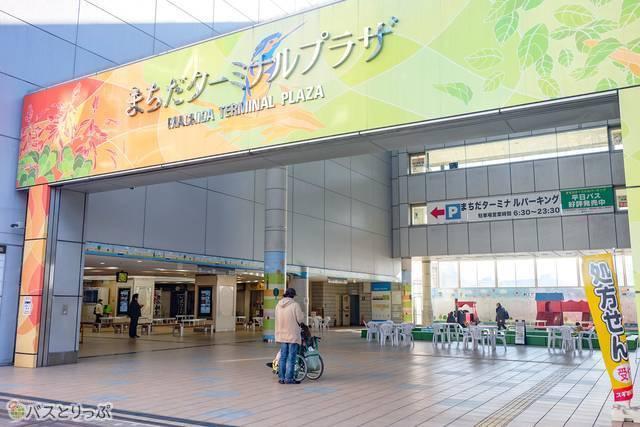 町田ターミナルプラザ