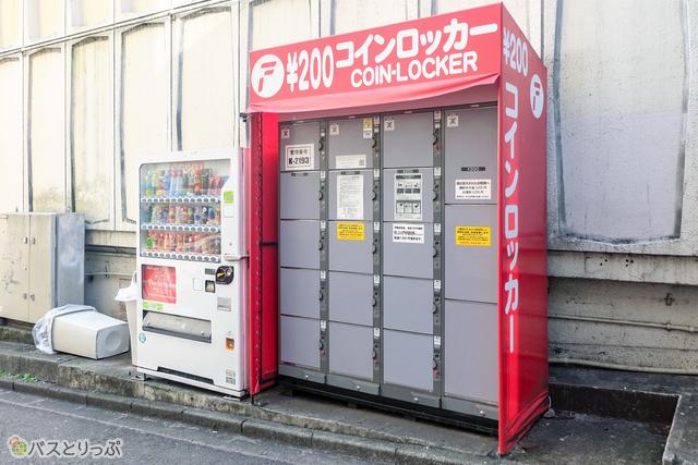 町田バスターミナル周辺のコインロッカー