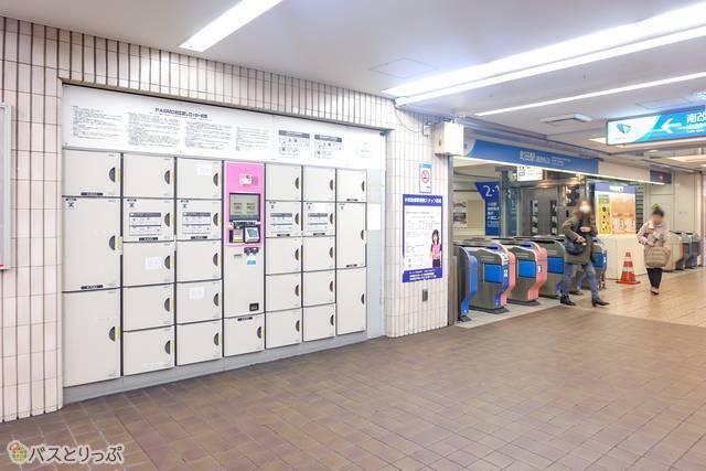 小田急町田駅南口改札横のコインロッカー