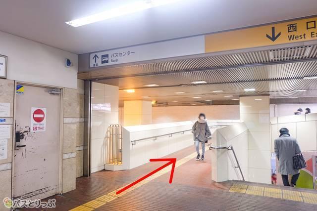 町田バスターミナルへの行き方