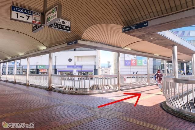 町田バスターミナル喫煙所