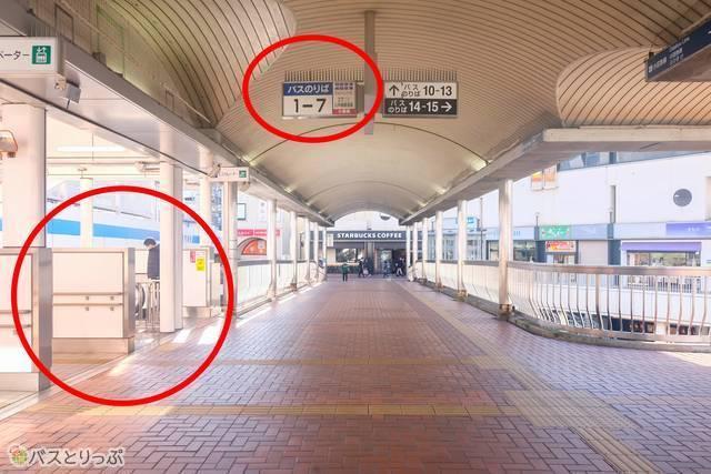 町田バスターミナル高速バス乗り場