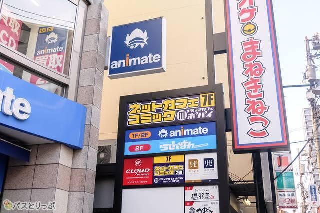ディアカフェポパイ町田店