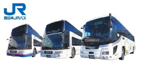 西日本JRバス写真.jpg