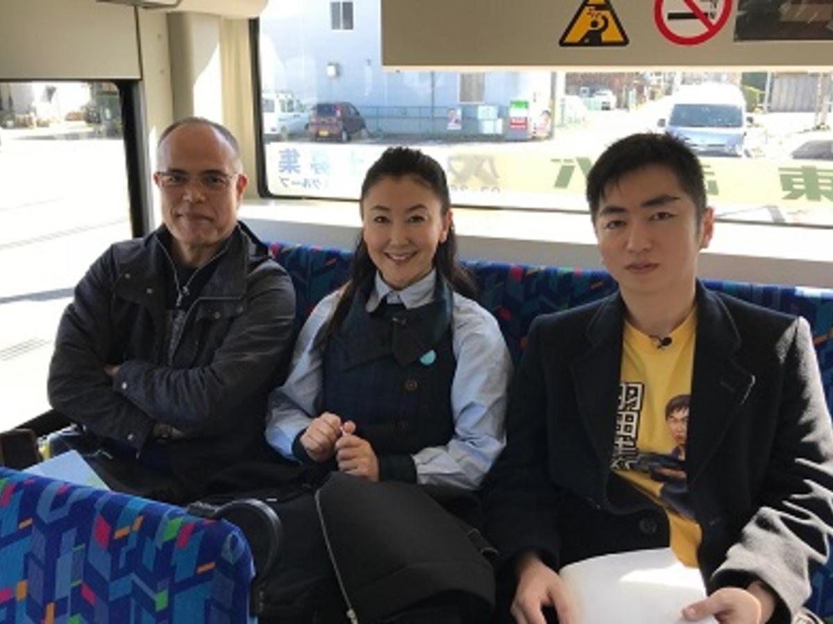 Z バス 結果 旅