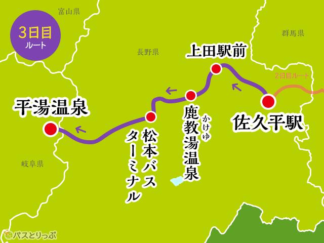 ここ から 富山 駅 まで