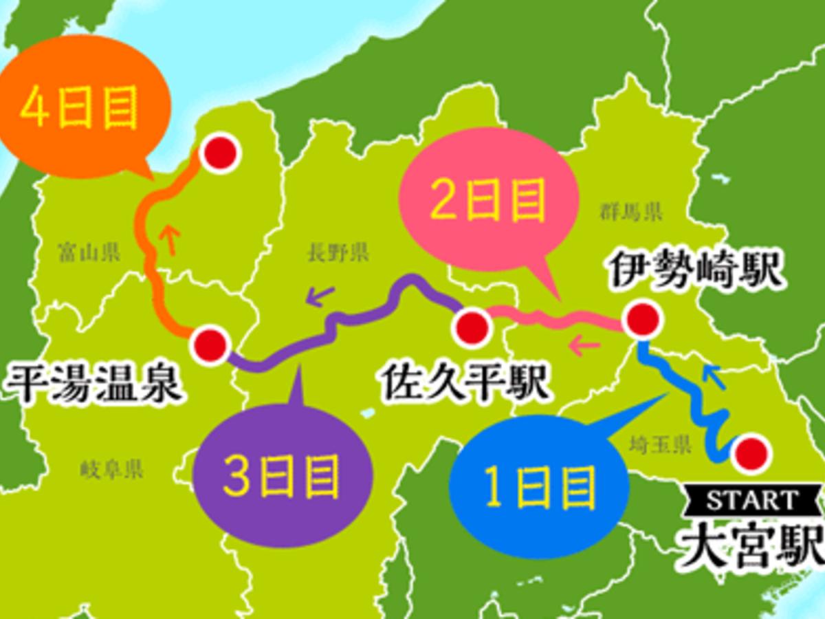 正解 バス 旅 z