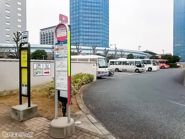 大江戸温泉物語のバス停