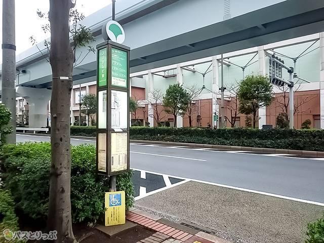 フジテレビ前(下り線)バス停