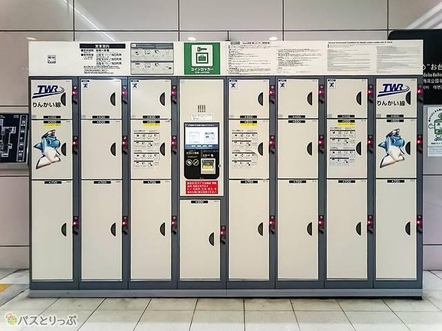 東京テレポート駅のコインロッカー