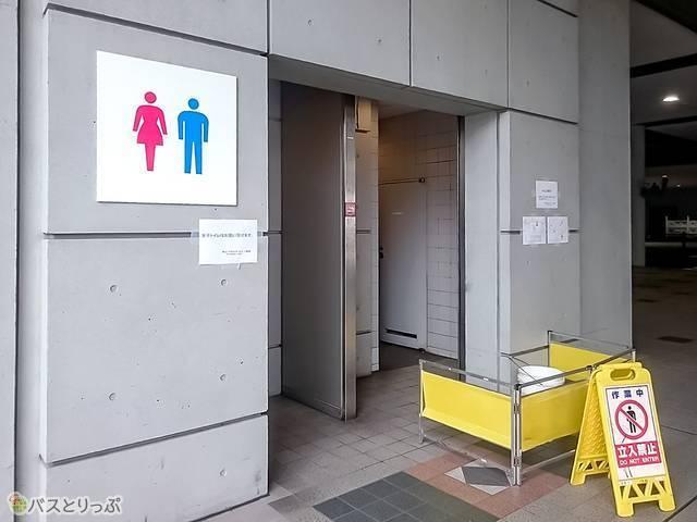 東京ビッグサイトの公衆トイレ